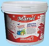 Марсел цветен латекс