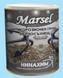Marsel Антикорозионен Грунд Бързосъхнещ 0.900 кг