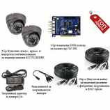 Промо комплект 2 камери за външен монтаж, DVR платка, захранване и готов кабел