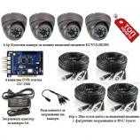 Промо комплект 4 камери за външен монтаж, DVR платка, захранване и готов кабел