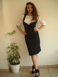Елегантна дамска рокля с елече