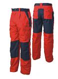 REDEX Trousers Работен панталон
