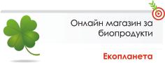 Еко Планета онлайн магазин